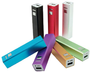power bank corporate gifts